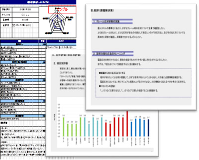 参考例 2時間パック20万円(4~24名)/4時間パック(4~24名)30万円 & 毎月一社限定 モニター価格で実施中!!