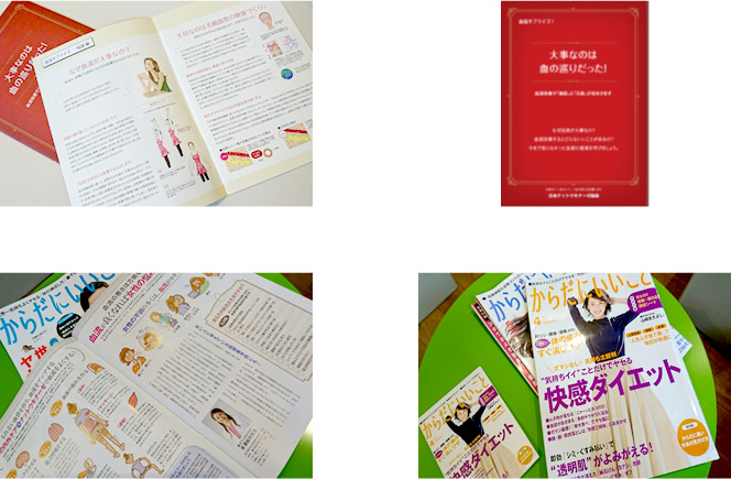 女性誌とのタイアップページ企画や営業ツールにもなるおしゃれな小冊子をプロデュース